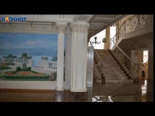 Особняк за 158 миллионов рублей и шикарные аппартаменты в Сочи: в каких доходах подозревают экс-министра Васильева