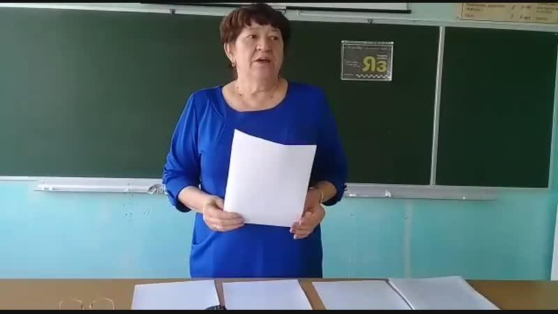 тат. диктант 2