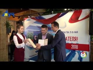 В Альметьевске прошла встреча предпринимателей