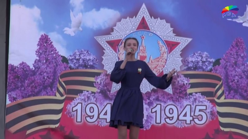 КакТУСовка Праздничный концерт посвященный Дню Победы 11 мая 12