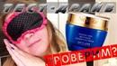 ТЕСТ ДРАЙВ Ночная маска для интенсивного восстановления кожи NovAge 33490 Орифлэйм | Ольга Полякова
