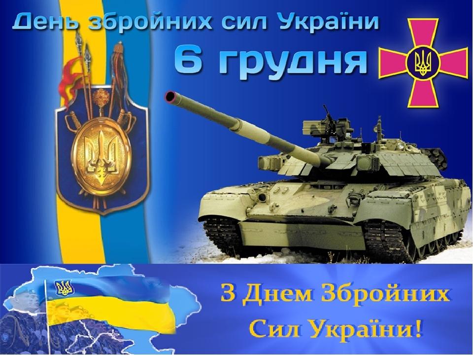 В оккупированном Луганске развесили поздравления ко дню ВСУ