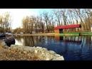 Прогулка в парк имени Ю. А. Гагарина г. Самара 30. 10. 18 год.