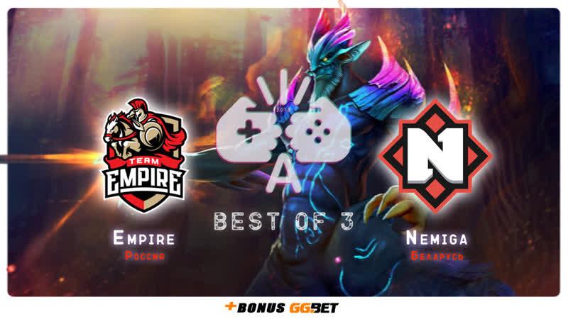 Квартиру на Империю! EMPIRE [vs] NEMIGA | BO3 | CryptØmasters