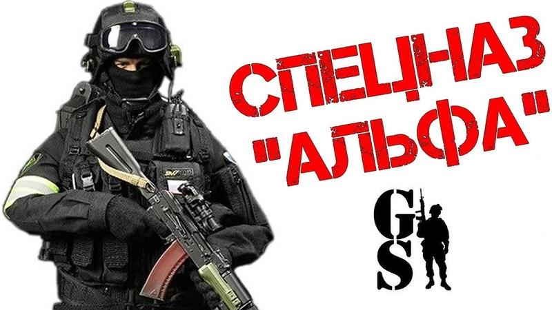 Боец спецназа ЦСН ФСБ России группы Альфа 16 FSB ALFA GROUP 3.0 (M-069 A) - SUPERMCTOYS