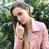 Екатерина Волкова