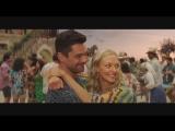 2018: Трейлер фильма «Мамма Миа! Это снова мы» #3 (Русский дубляж)