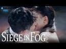 Siege in Fog EP21 Steamy Kiss Scene Eng Sub