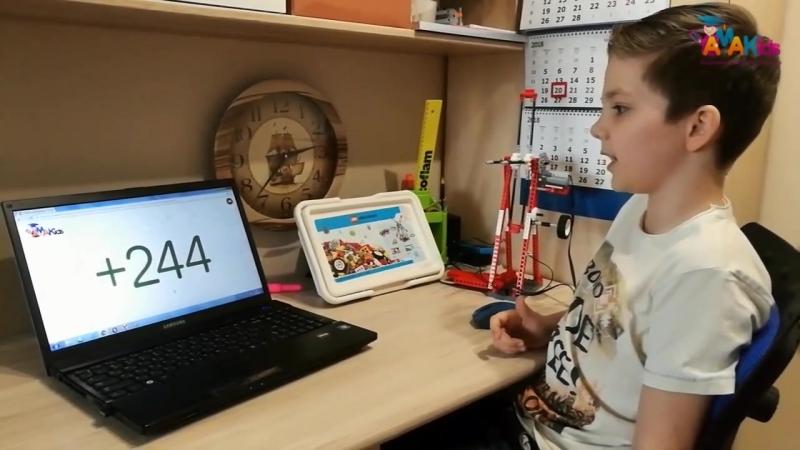 Детское развитие. Ментальная арифметика для детей 5-16 лет.