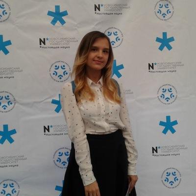 Виктория Чернякова