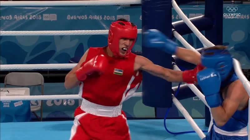 YOG Finals 56kg Khalokov UZB vs Halinichev UKR