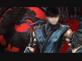 Plast Mortal Kombat Mythologies Sub-Zero(part 7)сражаемся с телками деремся против Куан-чи и демонического Шинока