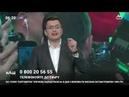 Стадіон так стадіон Зеленський зустрінеться з Порошенком Доротич VS Дубов НАШ РАНОК 19 04 19