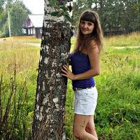 Ирина Какурина