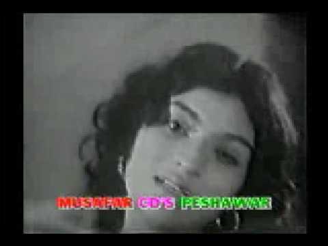 Old pashto song gulnar begum film baaghi