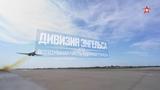 Военная приемка Дивизия Энгельса воздушная часть ядерной триады - Div.ne di Engels - la parte aerea della triade nucleare !!