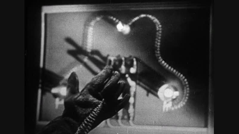 Сказки завтрашнего дня 1-15 Катящийся по дюнам (1952)