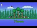 Terraria. Маленький экспертный мир. Нубчик. Видео №1.
