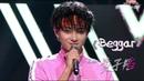 【创造101】发起人黄子韬(Z. Tao):《Beggar》炫酷舞蹈,有穿透力的嗓音!