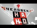 Дискотека Авария - Нано-Техно_Русские_Клипы_2000-х