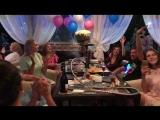 Рус поет песню и поздравляет Вику с днём рождения!