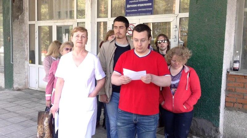 Обращение медсестер Краснотурьинской городской больницы к Владимиру Путину