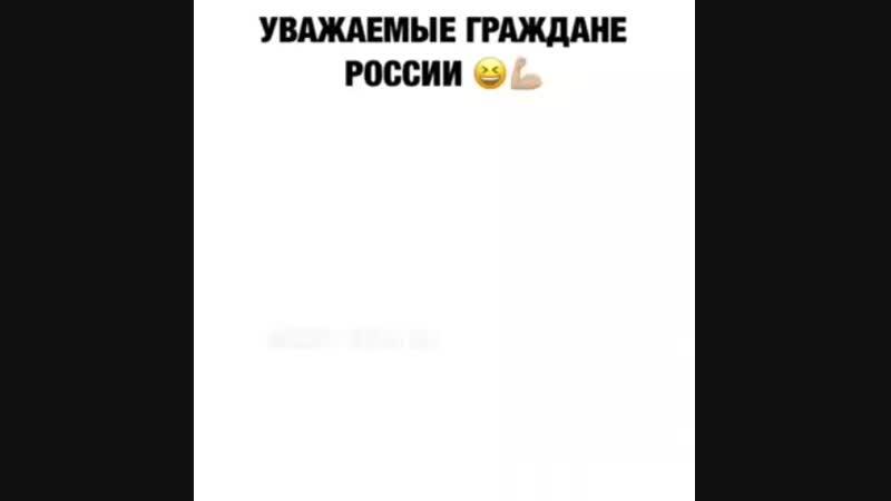 Instagram post by Зинаида_BsxSYuUFeWx(MP4).mp4