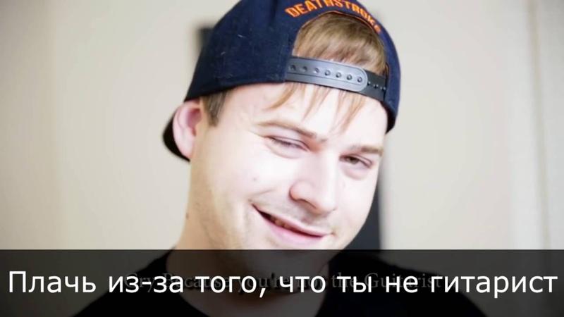Как играть на бас-гитаре (для новичков) (JARED DINES RUS)