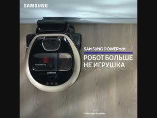 Samsung Powerbot   Легкий и мощный!