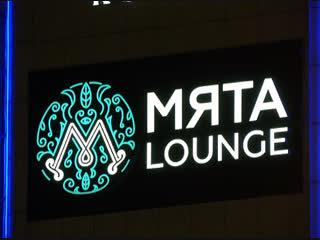 В Мурманске задержаны молодые люди, устроившие налет на кафе «Мята»