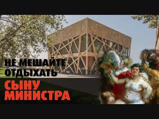Сын министра отбирает землю у москвичей