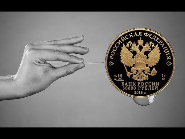 🔴 ТОП 10 САМЫХ ДОРОГИХ МОНЕТ РОССИИ 2016 ГОДА