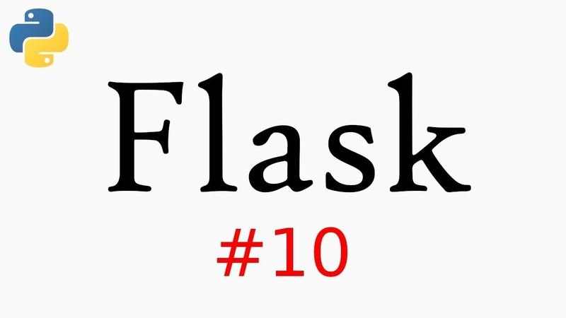 10. Создание блога на Flask (уроки) - Форма редактирования постов и админка