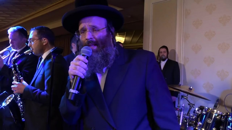 Second Dance with EvanAl ft. R Shloime Taussig and Mezamrim