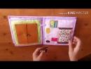Книга из фетра Кукольный домик.720