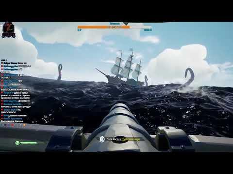 Призыв Кракена Kraken!