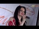 Виалика - «Я люблю»