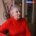 ВЕСТИ.ru РОССИЯ 24 on Instagram В Москве продается квартира вместе с бабушкой. Сын выставил на продажу двушку, где прописана его пожилая мать, ...