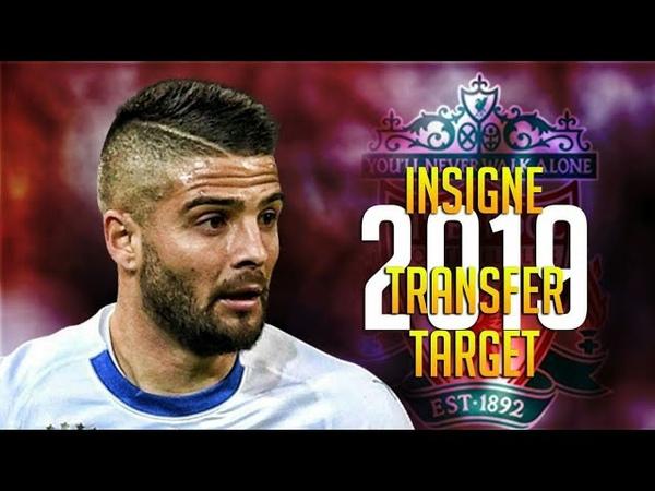 Lorenzo Insigne - Потенциальный новичок Ливерпуля.