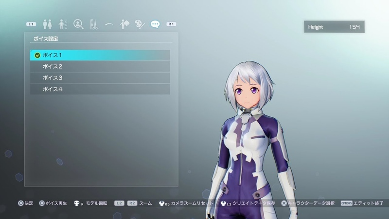 NS\PS4\XBO - Sword Art Online Fatal Bullet Complete Edition