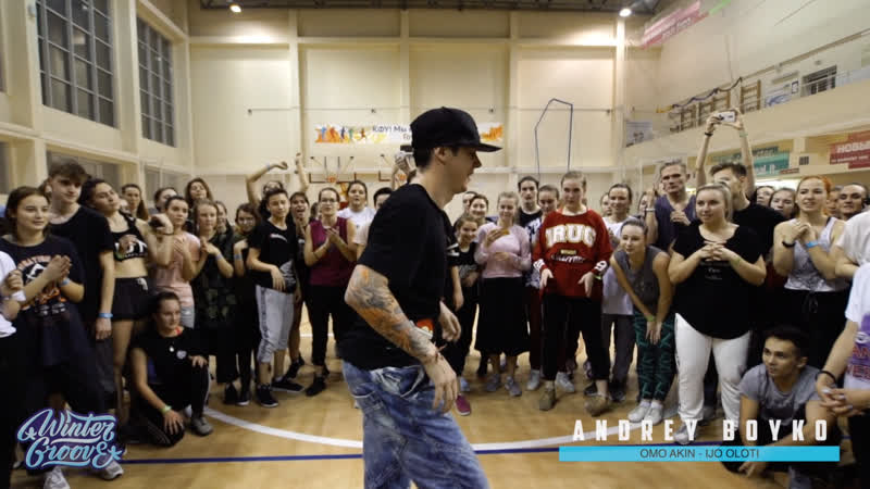 АНДРЕЙ БОЙКО | WINTER GROOVE DANCE CAMP | AFROBEAT