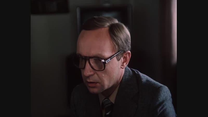Гонки по вертикали, криминал, детектив, СССР, 1983 (3 серии)