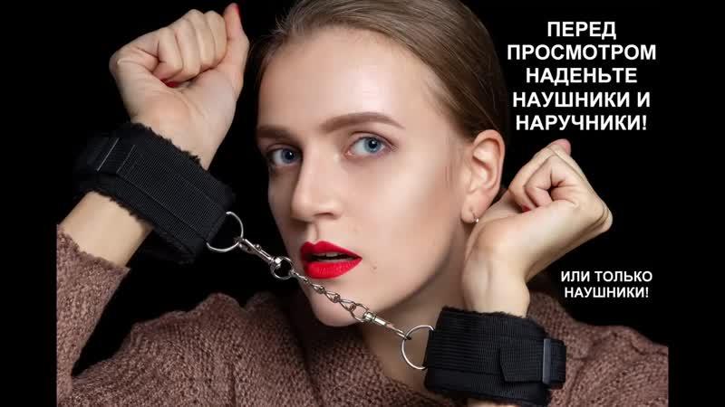 [ASMR Red Lips] АСМР Ролевая игра МАНЬЯК И ЕГО ЖЕРТВА (roleplay) | Maniac and victim