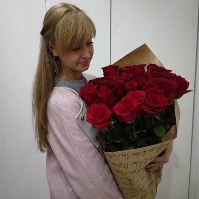 Светлана Стенина