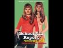 Доклад о школьницах 3 _ Schulmädchen-Report 3. Teil 1972 Германия