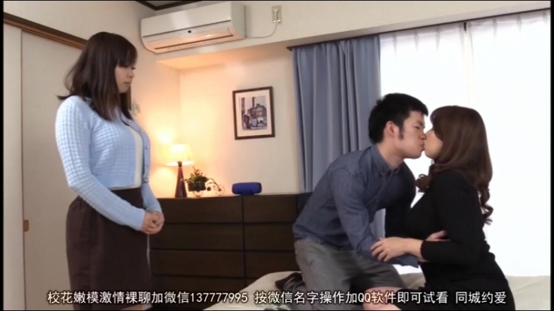 Kazama Yumi Porn Mir, Японское порно вк, new Japan Porno Creampie, Married Woman, Incest,