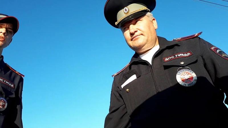 Бестолочи полиции. Лгущий Инспектор, остановил в неположенном месте. Запретил опубликовывать видео.