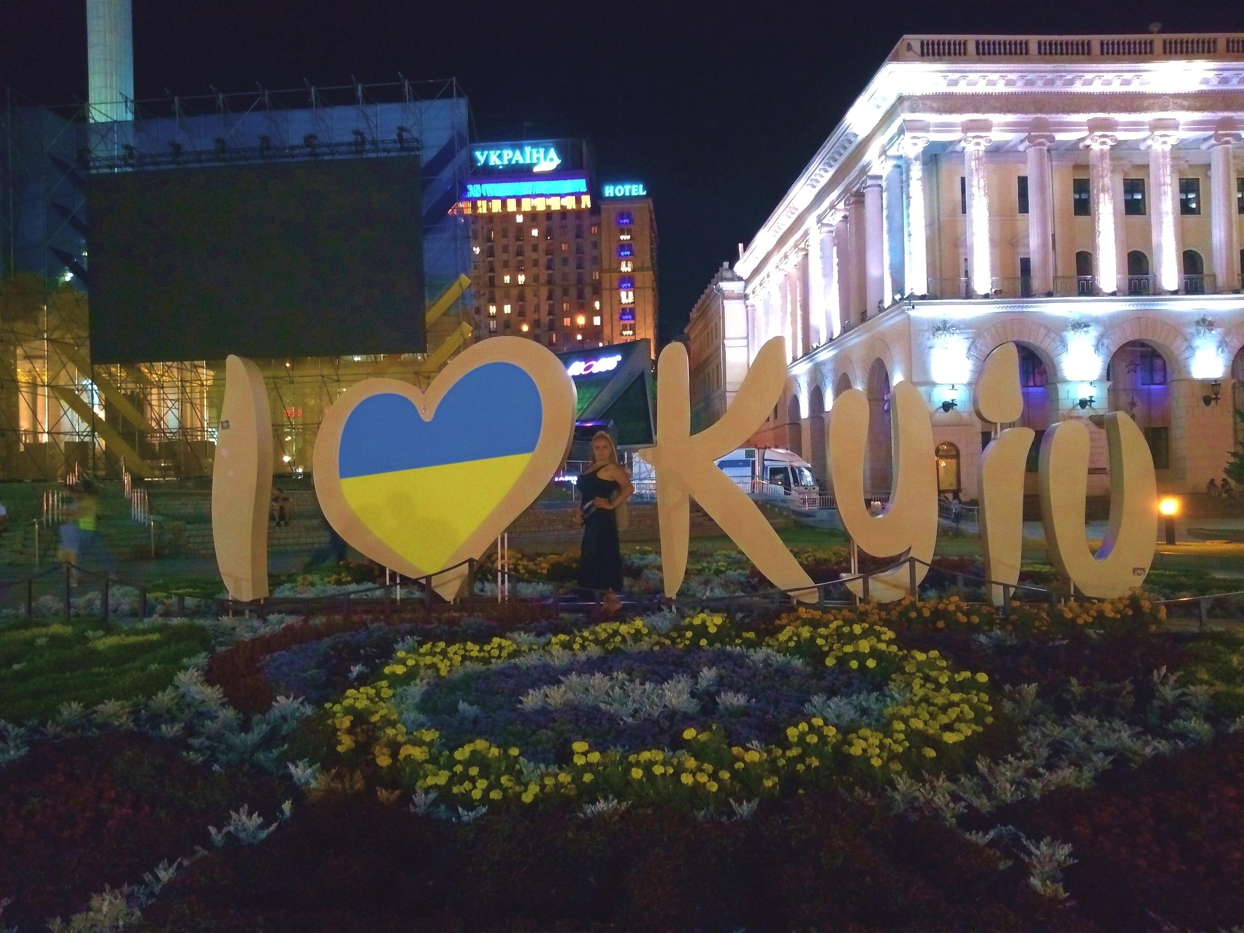Елена Руденко (Валтея). Украина. Киев. Фото и описание.  - Страница 2 KOQT3m3pC8Q