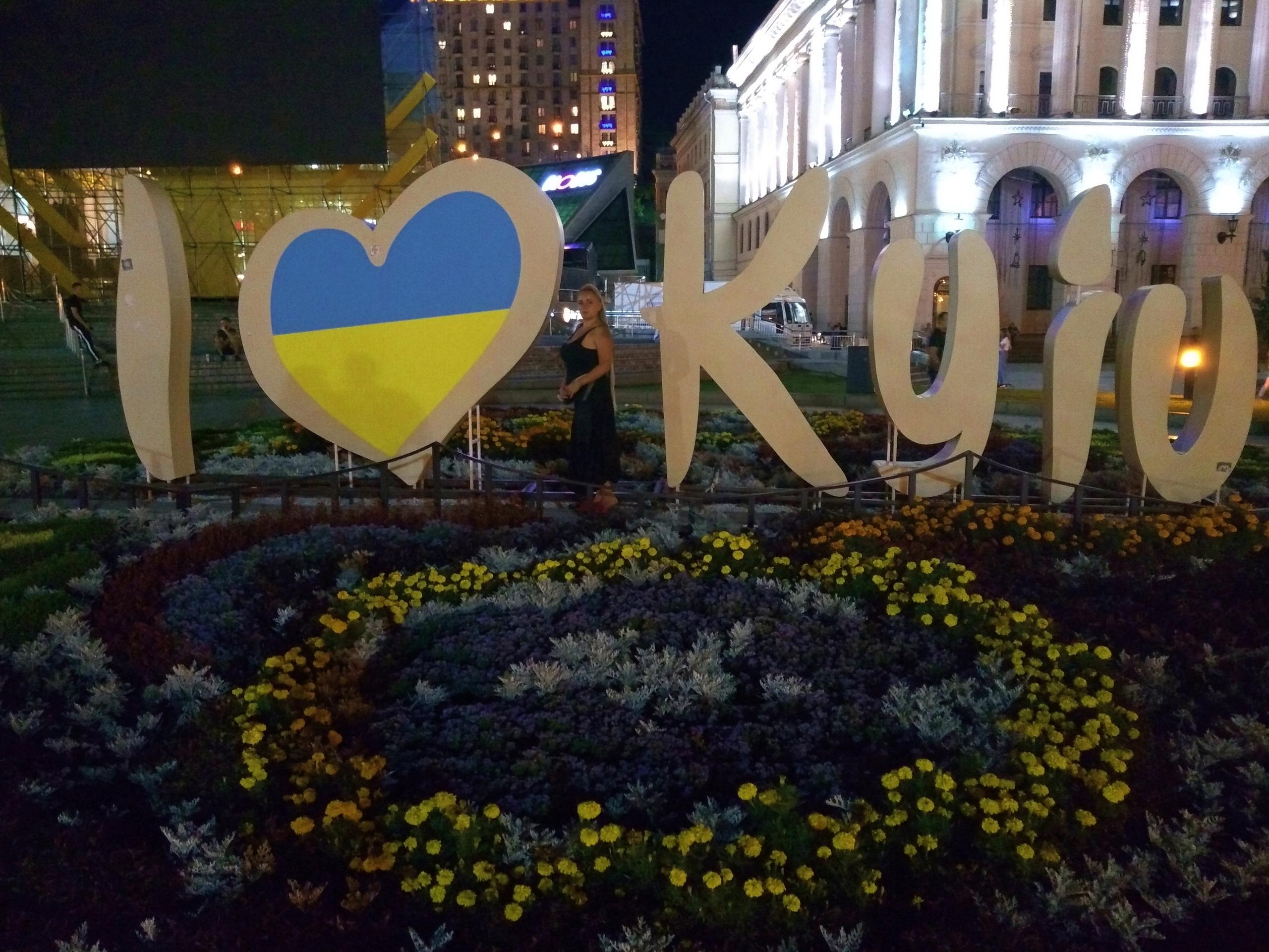 Елена Руденко (Валтея). Украина. Киев. Фото и описание.  - Страница 2 3Q7VByXIAZg
