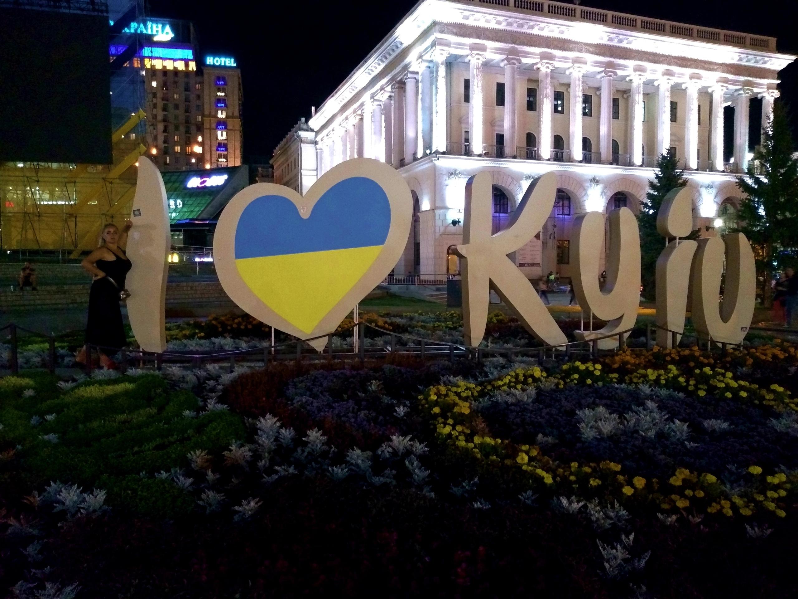 Елена Руденко (Валтея). Украина. Киев. Фото и описание.  - Страница 2 E1HGT5o56Vg